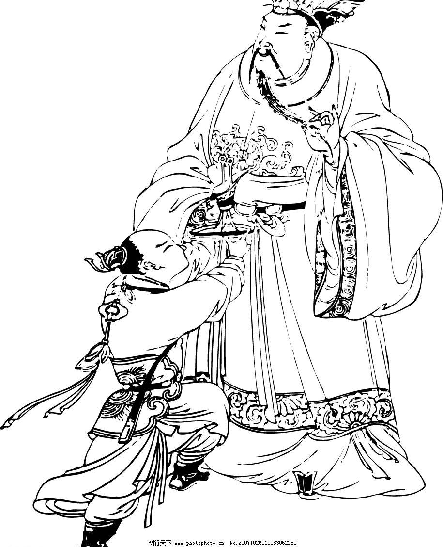 古典人物线描画