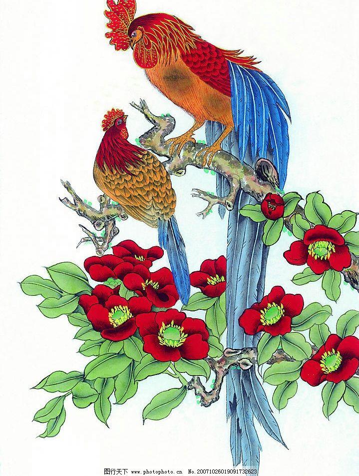 吉祥动物 生肖 国画 鸡 美术绘画