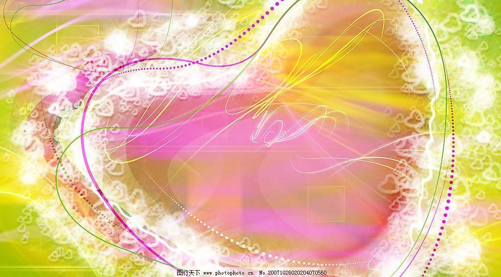 炫彩底纹 花纹 科技底纹 底纹边框 背景底纹 设计图库 72 jpg