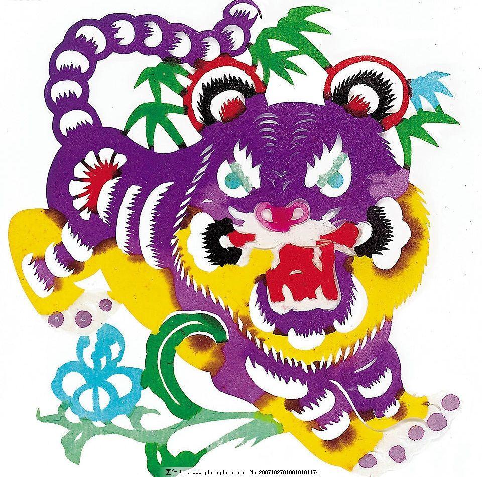 中华传统剪纸(共计160张) 剪纸 艺术 文化 喜庆 窗花 350 动物 文化