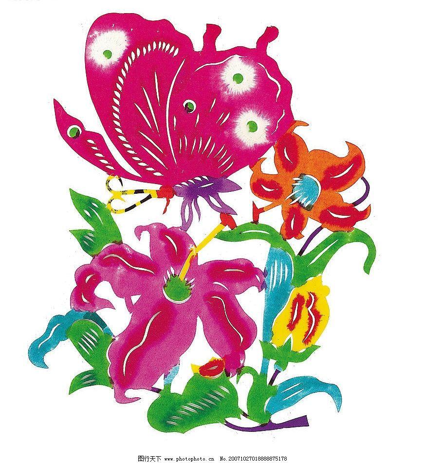 中华传统剪纸(共计160张) 艺术 文化 喜庆 窗花 动物 蝴蝶