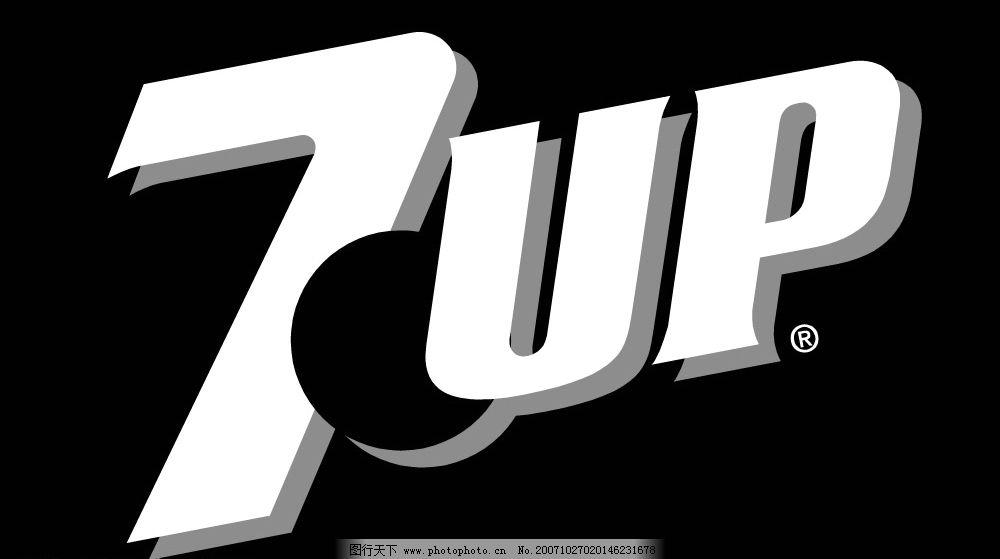 175个数字相关logo设计图片