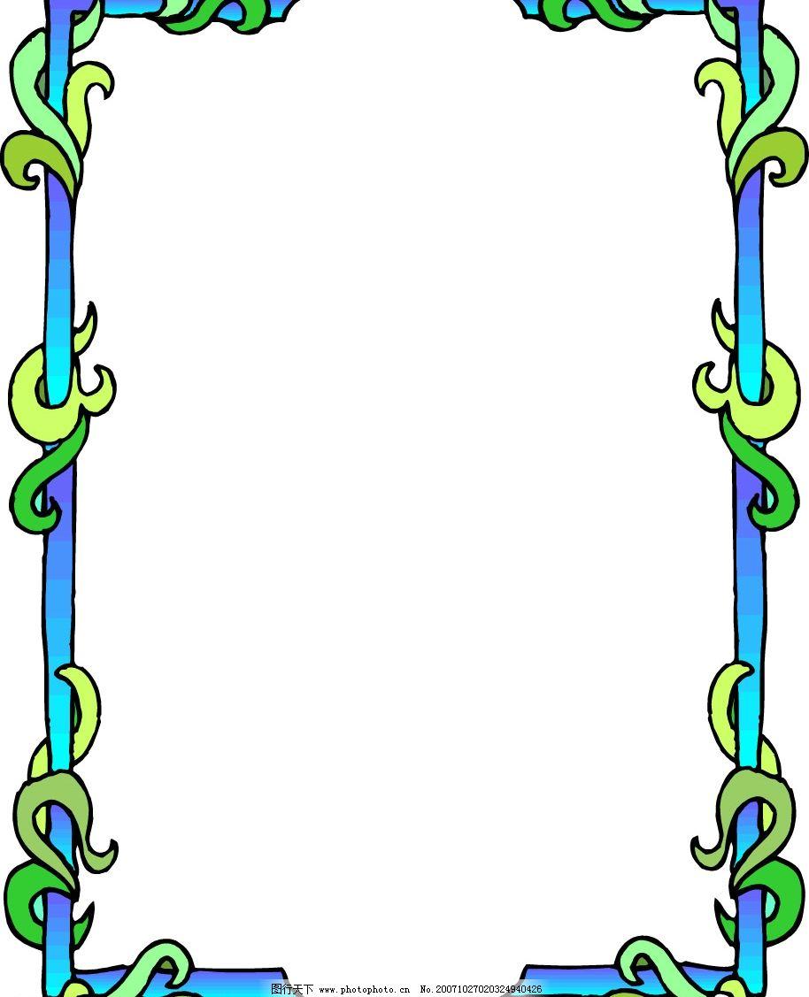 精品矢量花边系列 精品 花边 矢量 图形 系列 底纹边框 花纹花边 精品