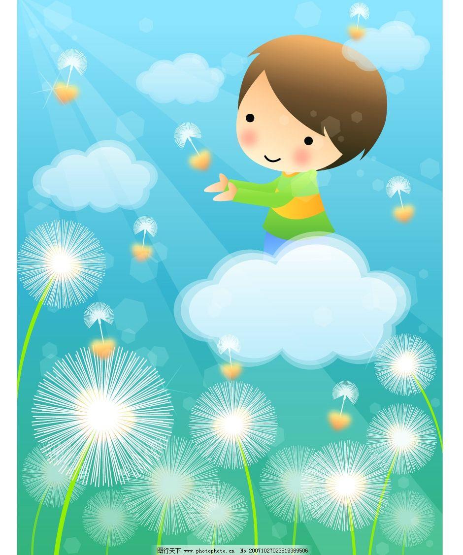 韩国卡通 小女孩 蓝天 飞翔 矢量人物 儿童幼儿 儿童活动素材 矢量