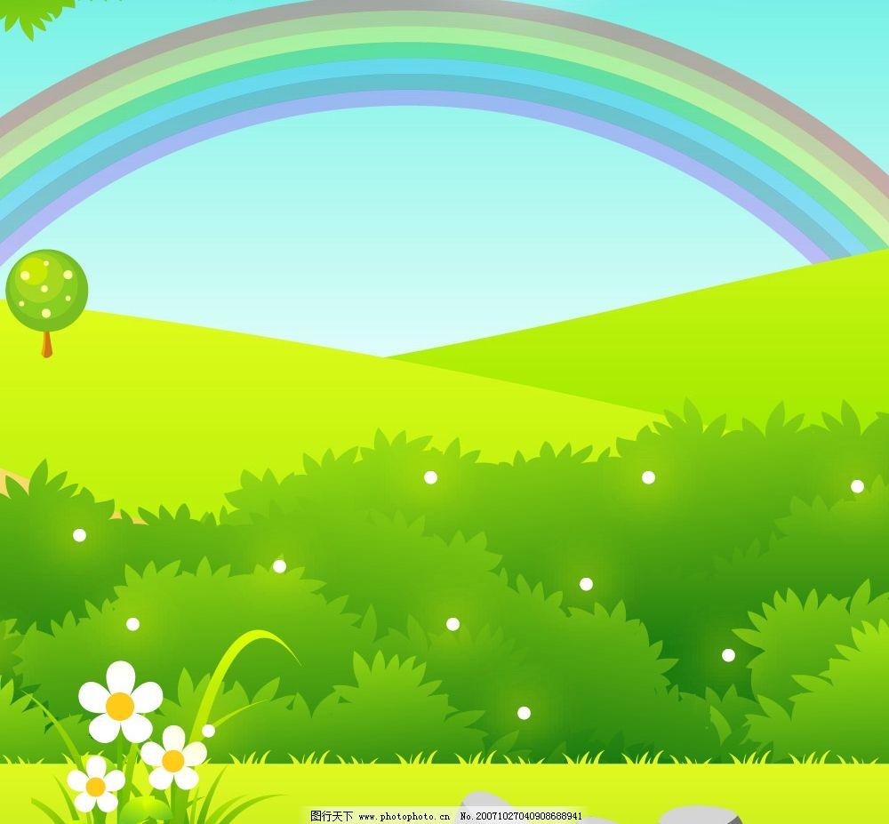 韩国卡通 彩虹 草地 树林 花朵 矢量人物 儿童幼儿 儿童活动素材 矢量