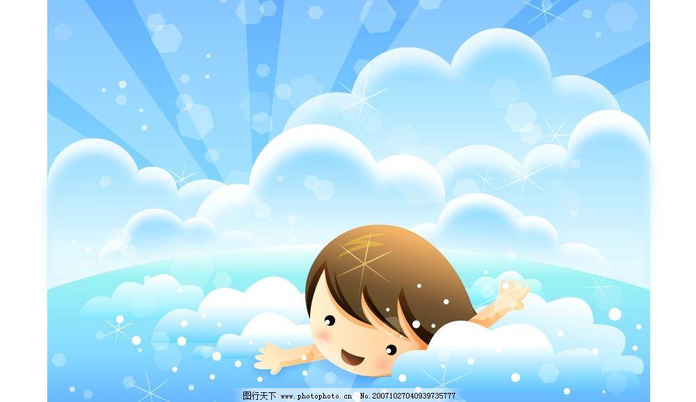 韩国卡通 海洋 儿童 蓝天 云彩 矢量人物 儿童幼儿 儿童活动素材 矢量