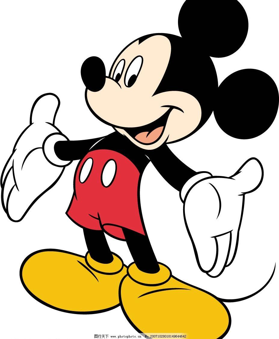 卡通黑板報人物簡筆畫米老鼠