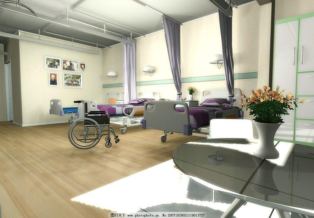 养老院房间 3人间 3d设计 设计图库 166 jpg