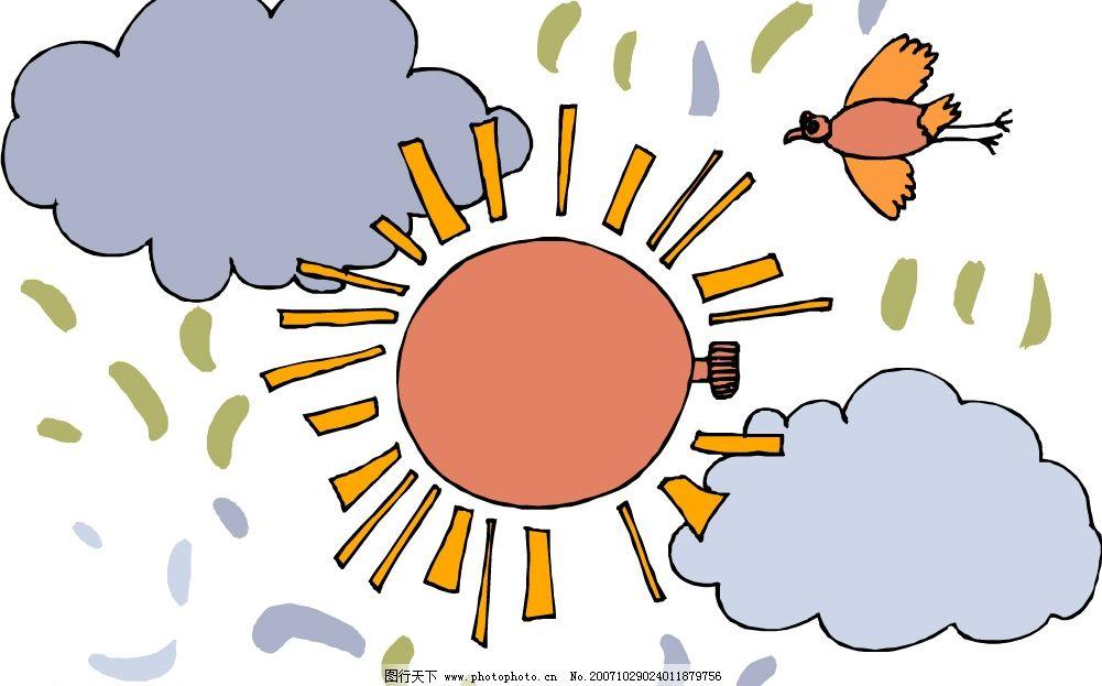 夏日太阳 自然景观 自然风景 矢量图库   eps