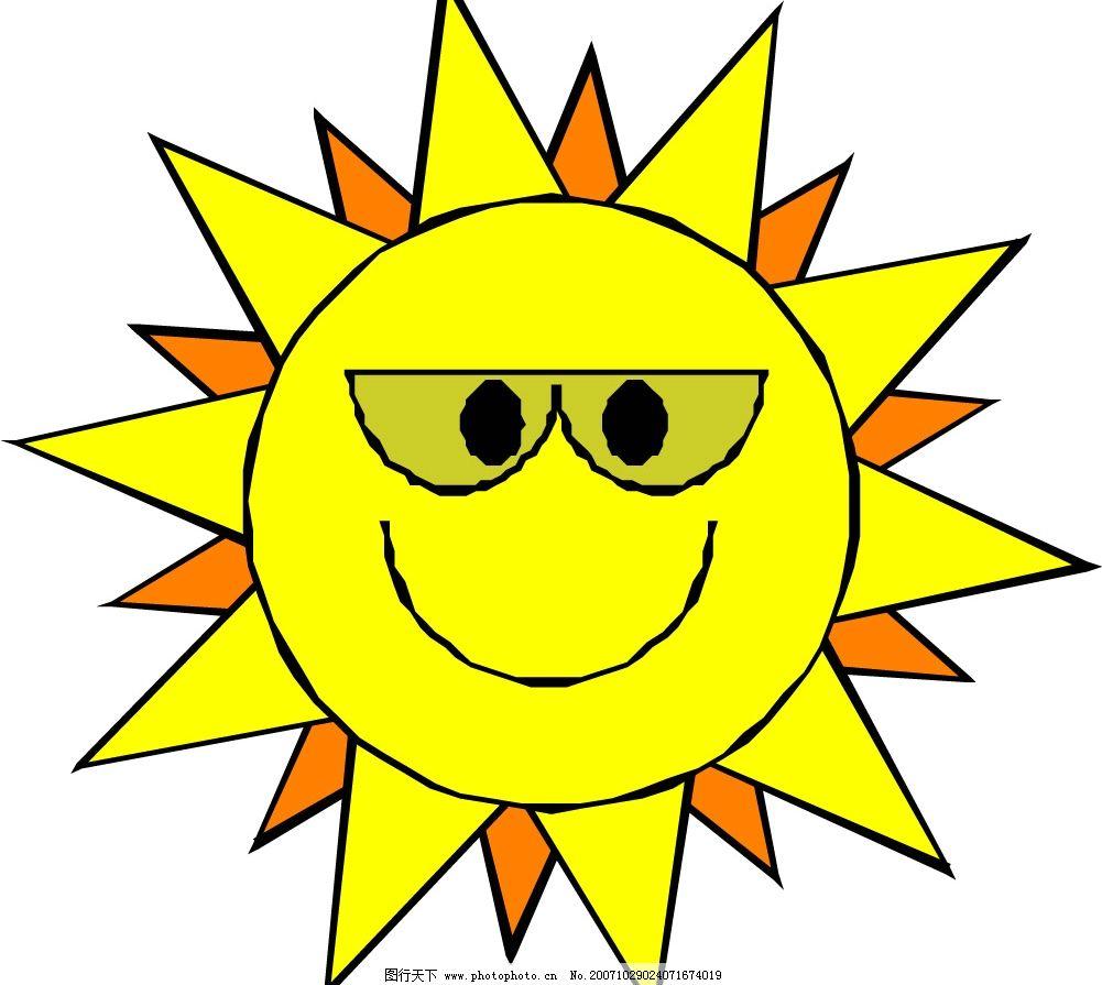 夏日太阳 自然风景 矢量图库