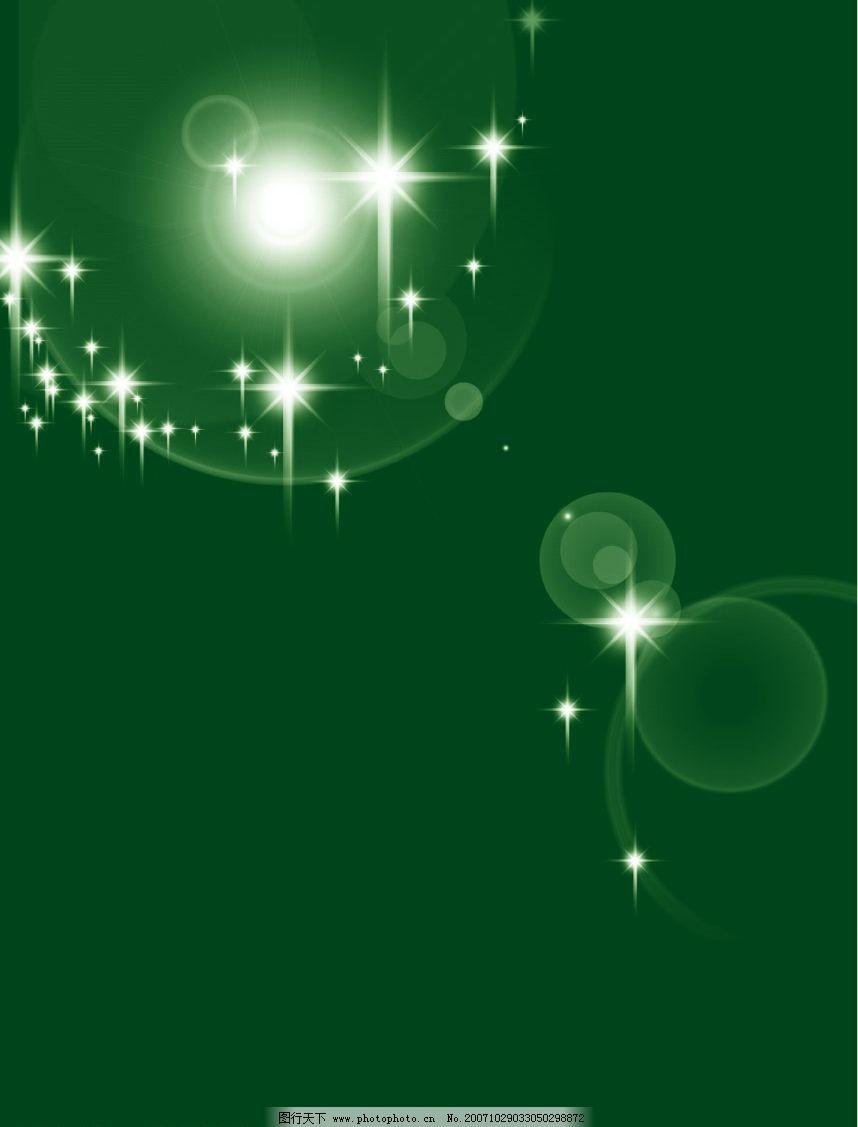 四角星星闪光素材