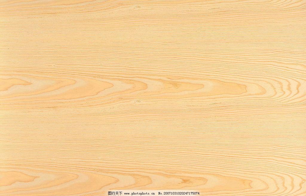 木纹 底纹边框 背景底纹 设计图库 304 jpg