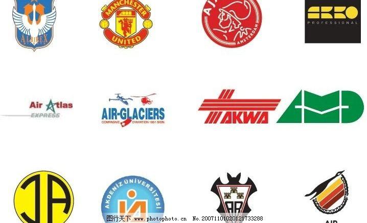 国外矢量标志a 阿贾克斯 曼联 等矢量标志 标识标志图标 其他 矢量