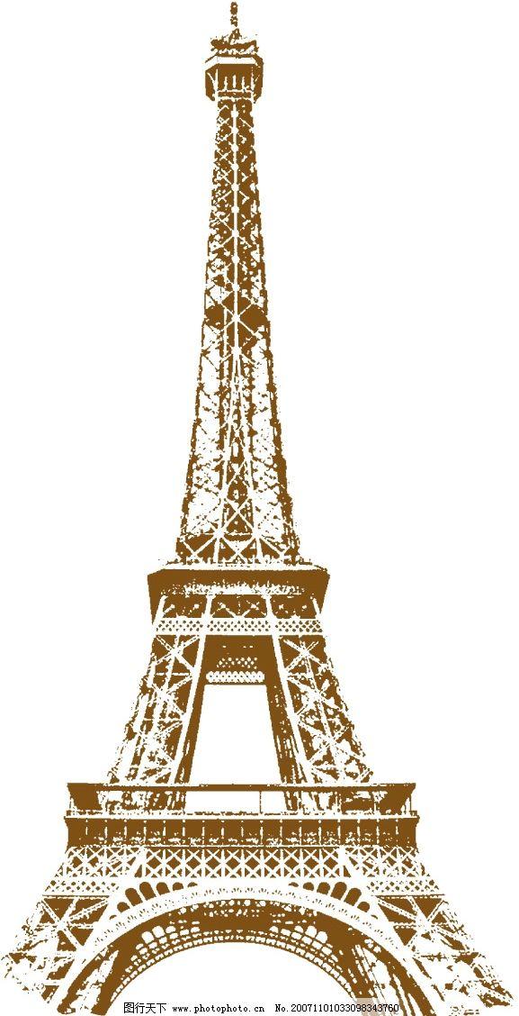 手绘 埃菲尔铁塔图片