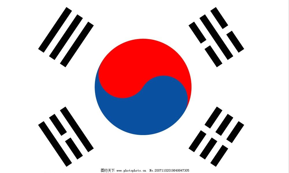 韩国国旗图片