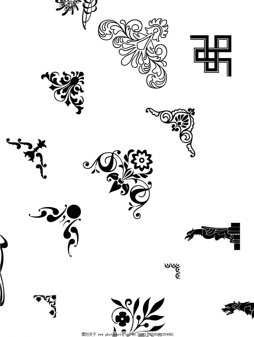 角花纹矢量图图片