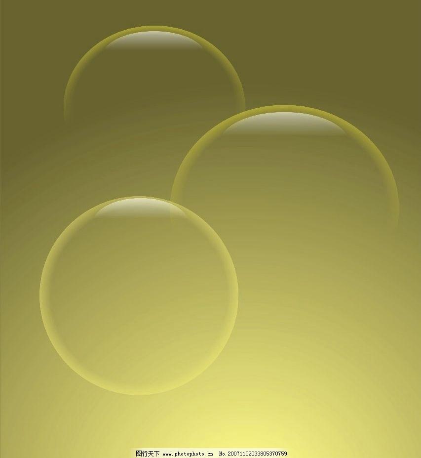 气泡 炮泡 其他矢量 矢量素材 矢量图库   cdr