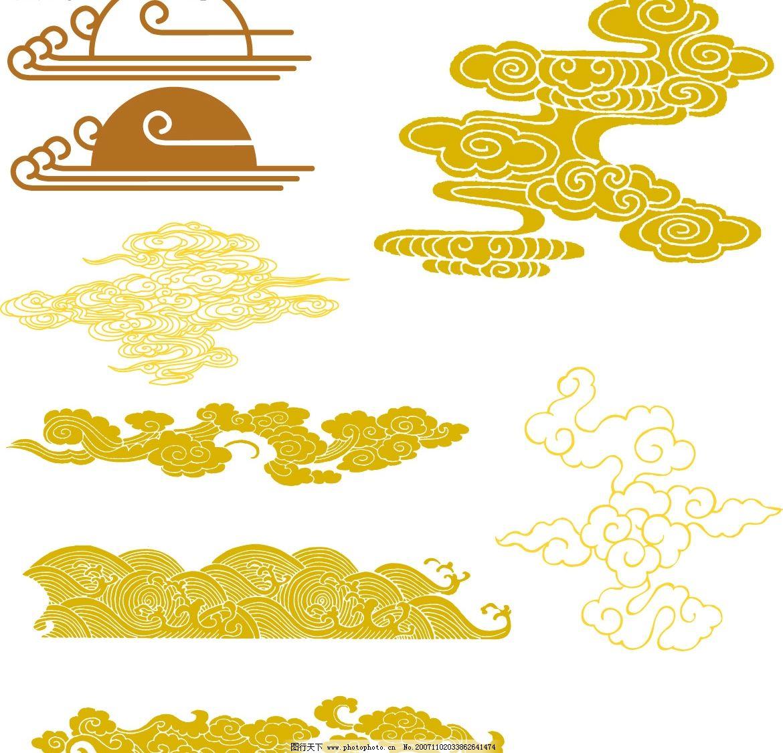云纹 用于各种平面设计 其他矢量 矢量素材 矢量图库
