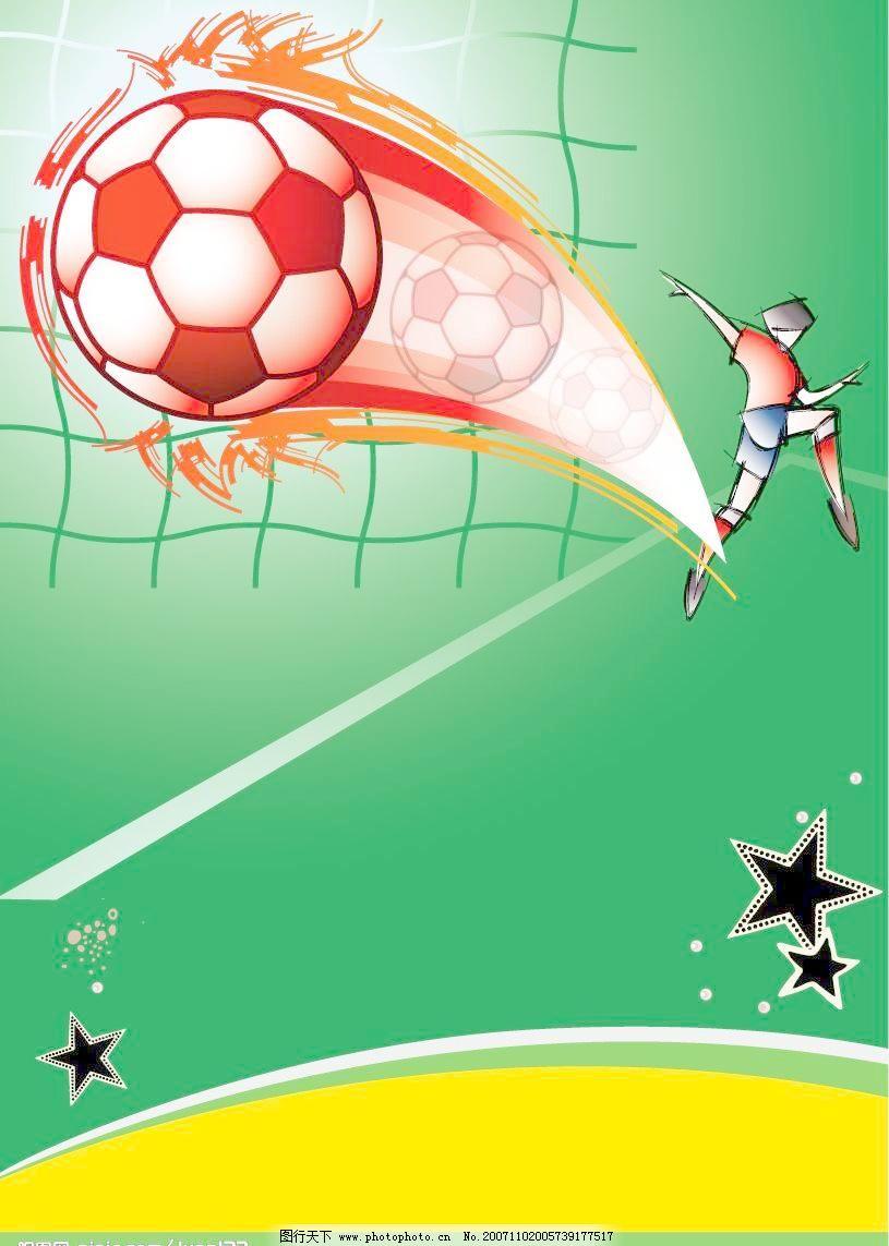足球海报图片图片