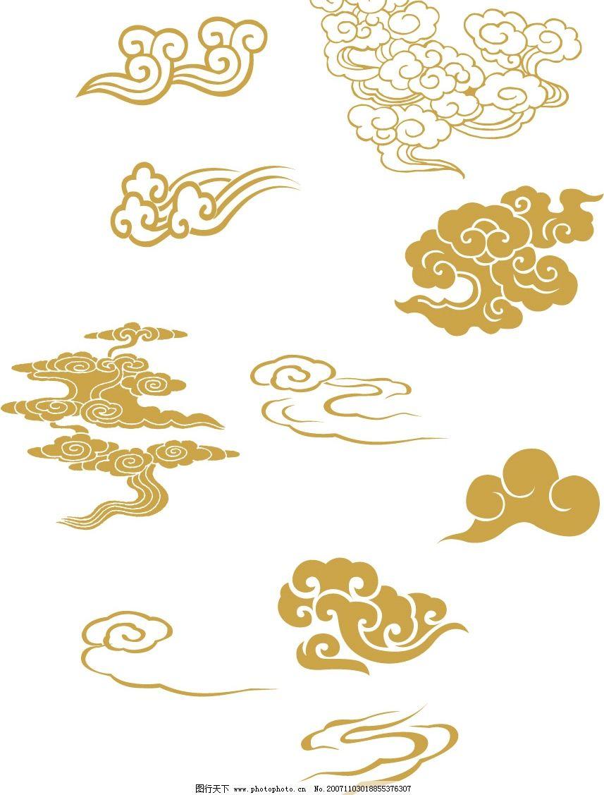 设计图库 文化艺术 传统文化    上传: 2007-11-3 大小: 253.