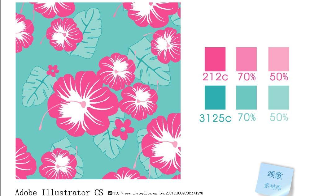 夏威夷花纹3-3图片