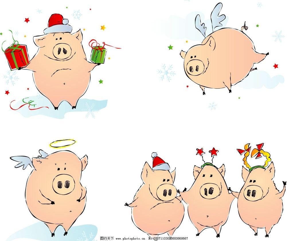 卡通猪 可爱 其他矢量 矢量素材 精美矢量图 矢量图库