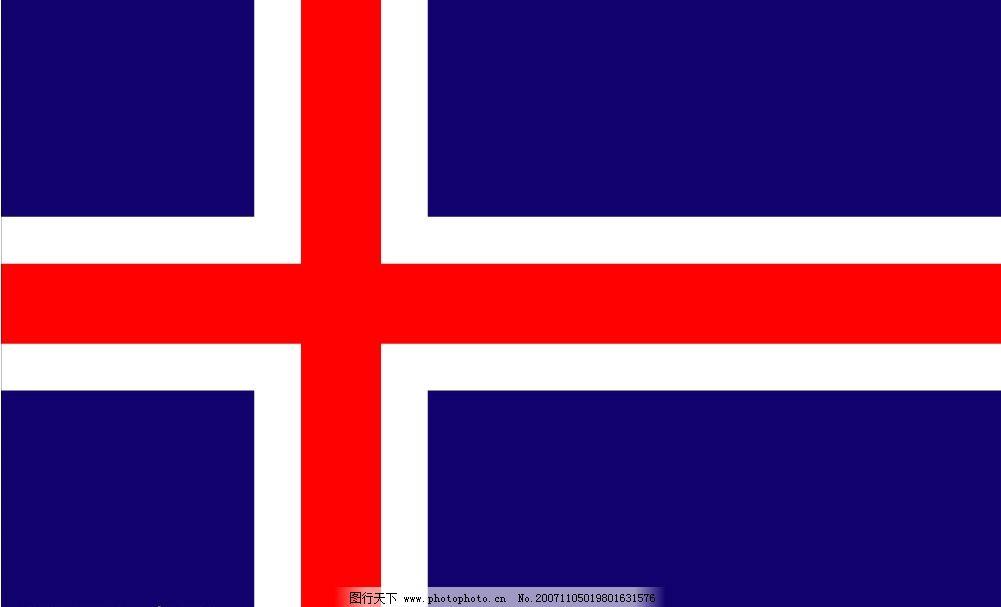 冰岛国旗 标识标志图标