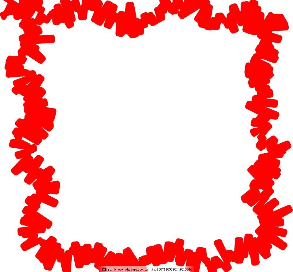 ppt印章素材 长方形