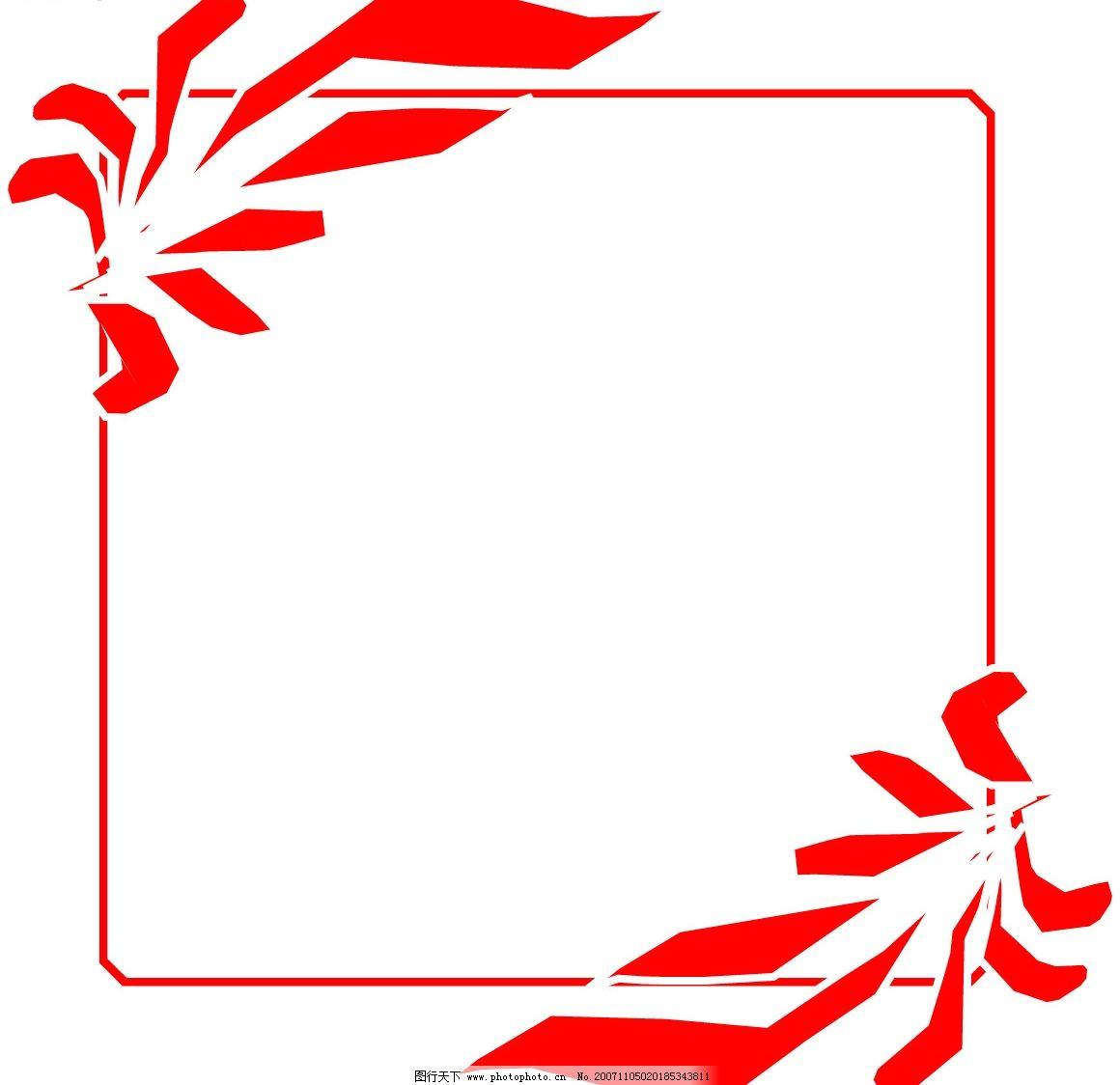 ppt 背景 背景图片 边框 模板 设计 矢量 矢量图 素材 相框 1160_112