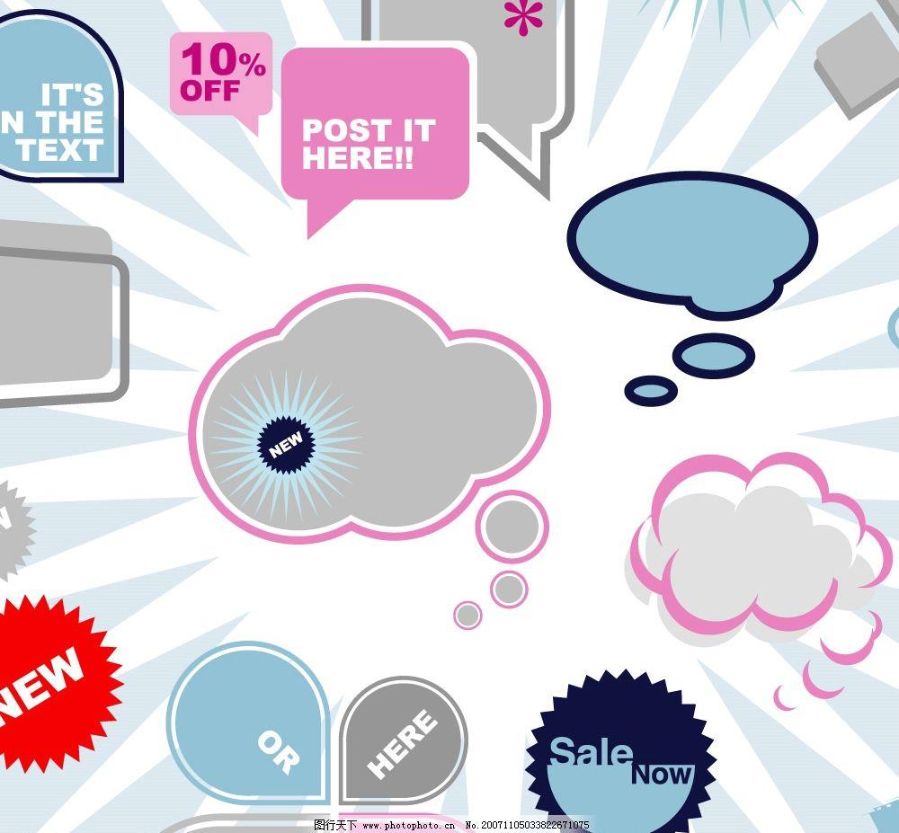 气泡边框图片