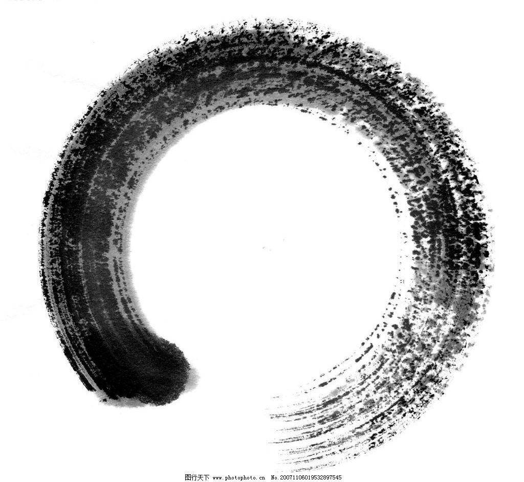 水墨搽痕-墨滴素材