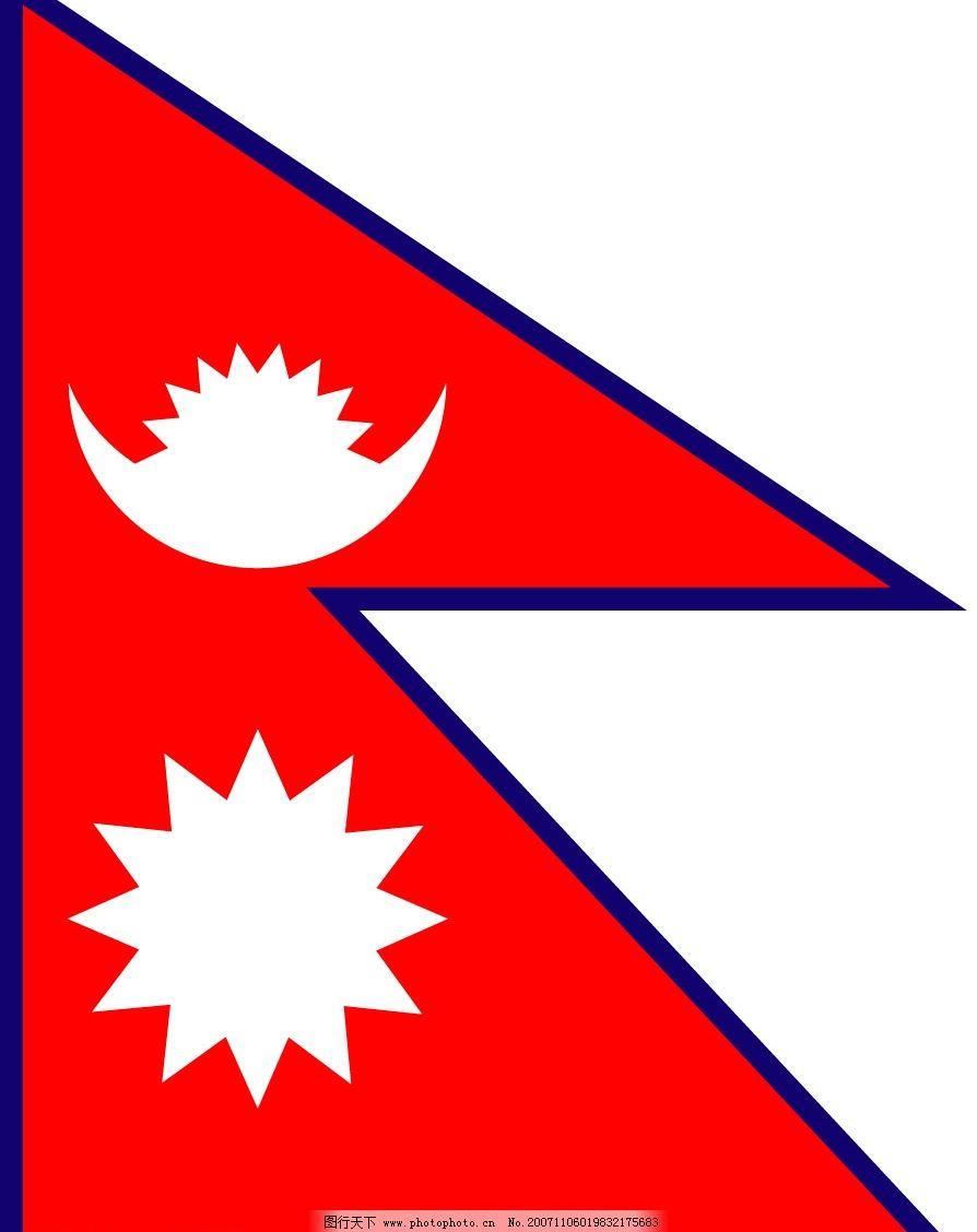 尼泊尔国旗在纳拉扬希蒂王阴阳鬼胎宫内升起