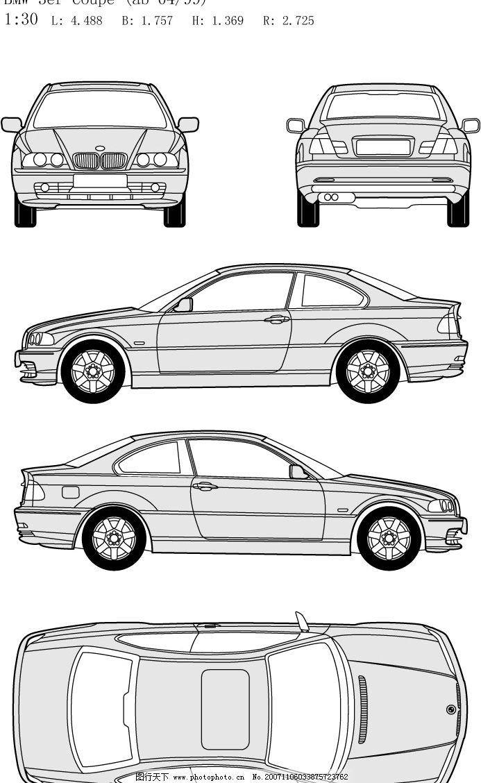 其他矢量 - 矢量素材 宝马车eps格式图片