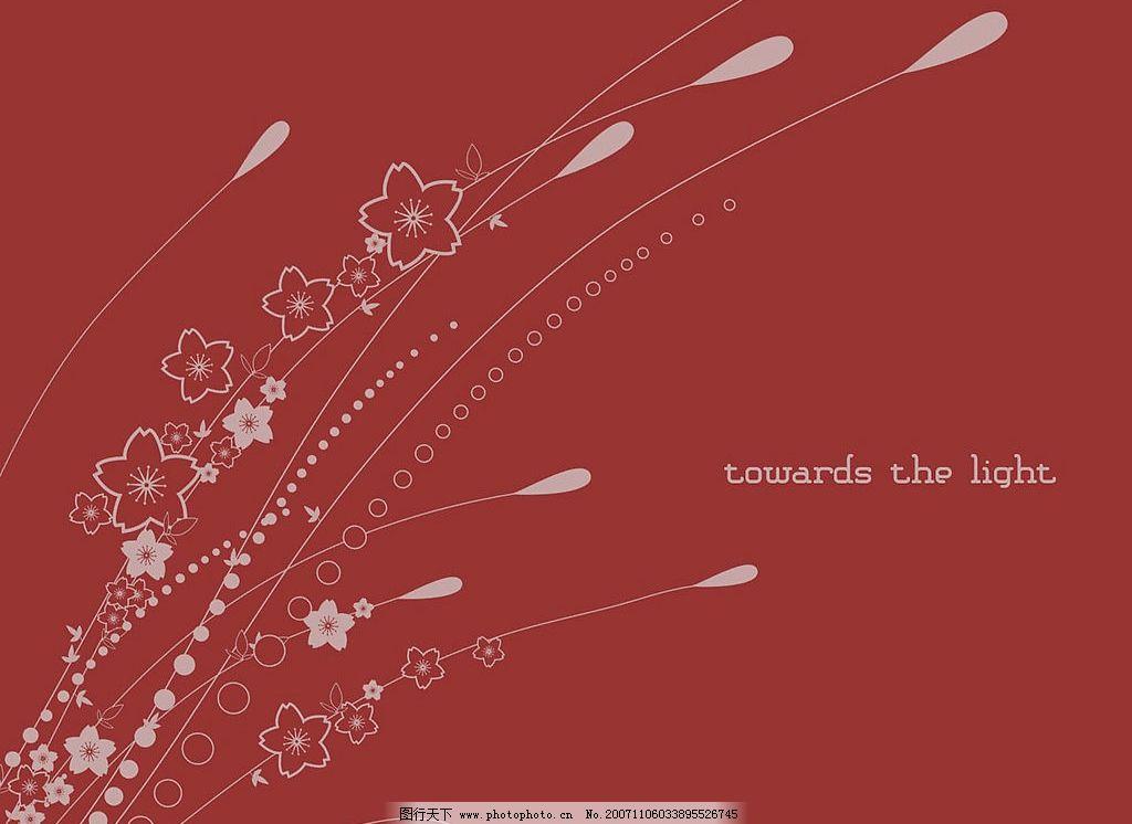 色调底图素材 设计素材 背景图 韩国壁纸 其他 图片素材 色调美图