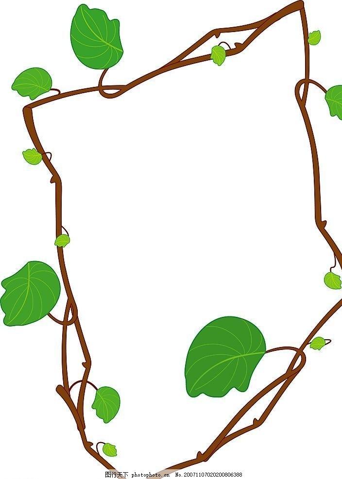 装饰 叶子 相框 图框 树枝 植 底纹边框 背景底纹 底纹边框背景素材