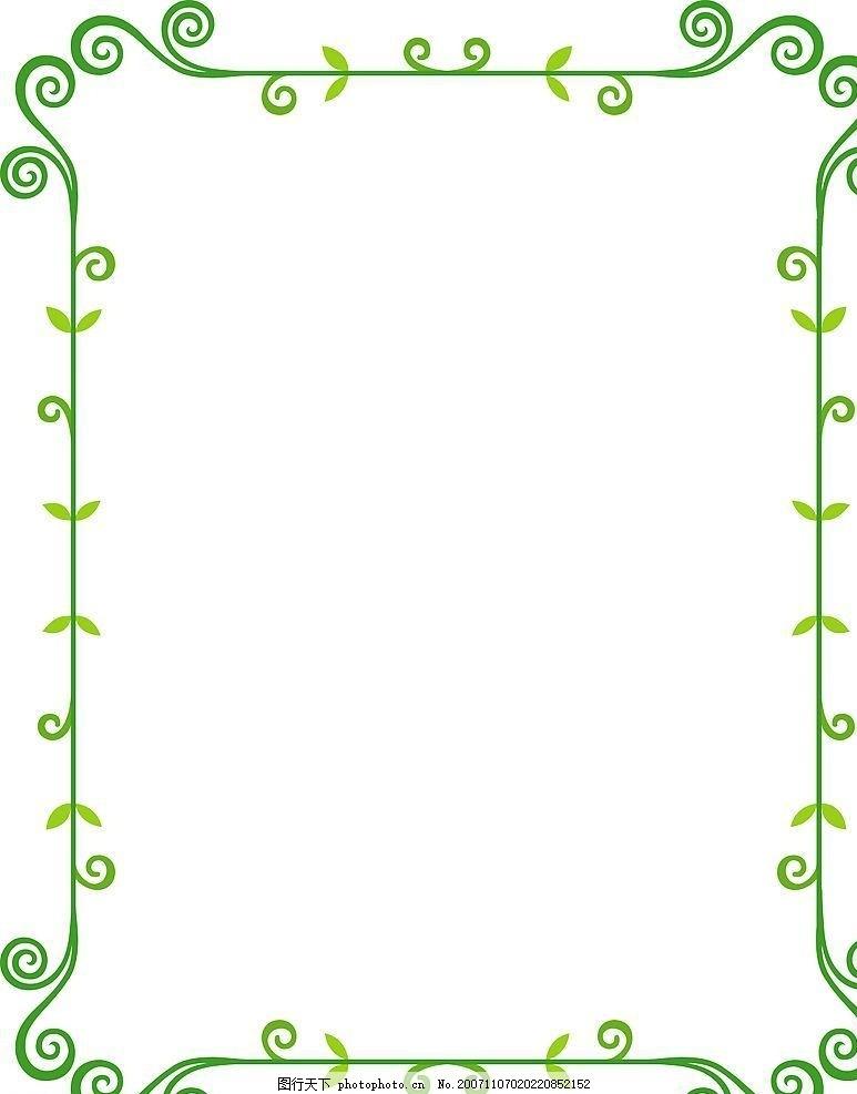 (共100张) 底图 背景 框架 外框 装饰 树枝 相框 图框 植物 籐 藤蔓