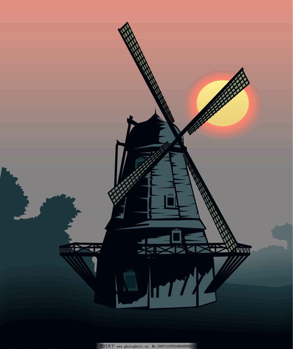 迷人风景 夕阳 风车 自然景观 自然风景 美丽风景 矢量图库   wmf
