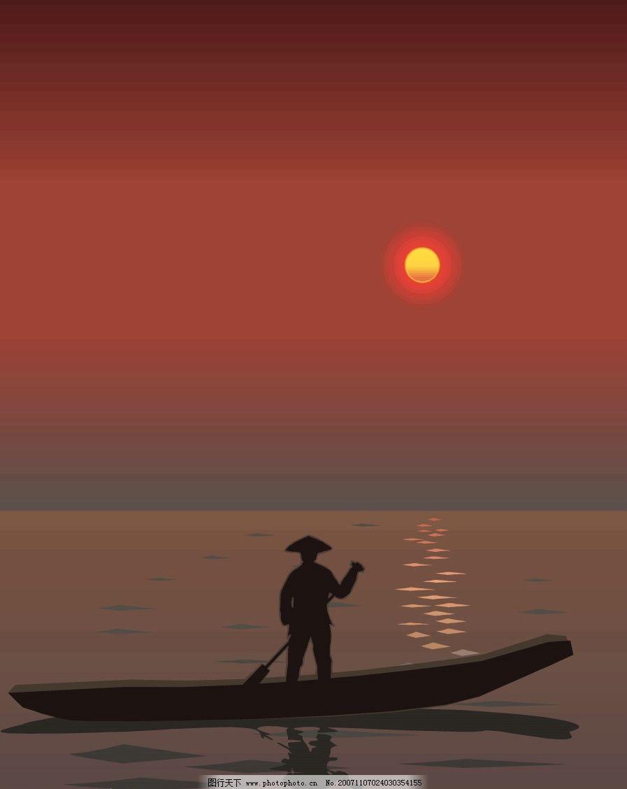 小舟 夕阳 大海 自然景观 自然风景 美丽风景 矢量图库   wmf