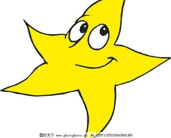 星星 可爱的星星 其他矢量 矢量素材 矢量图库   cdr