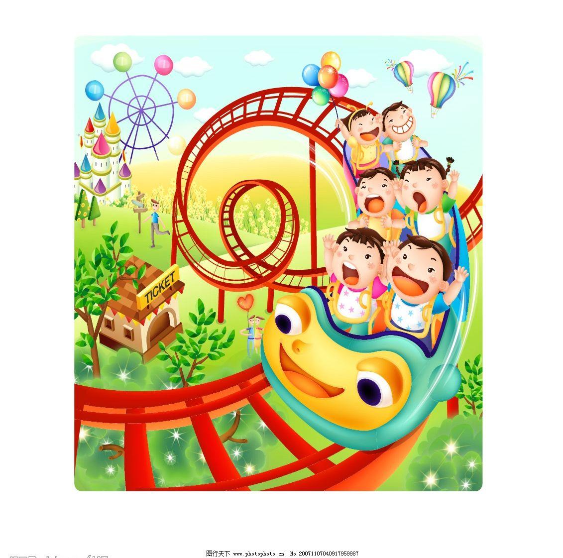 儿童游乐园图片