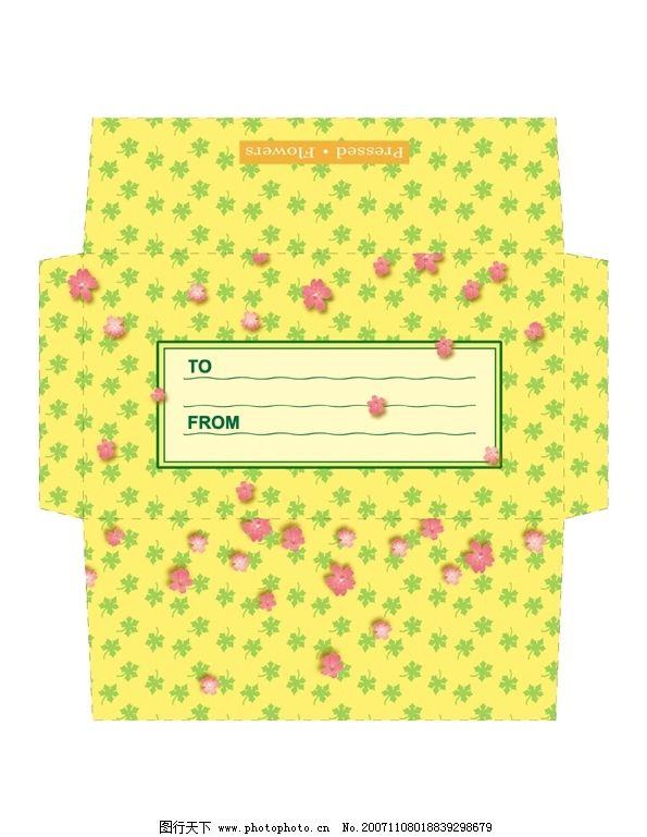 浪漫信纸信封图片
