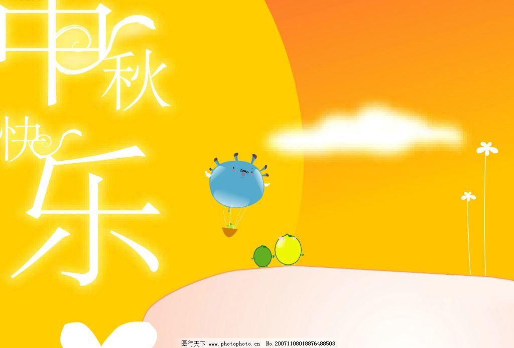 中秋专题背景 中秋节图片 传统节日图片 文化艺术 传统艺术 传统文化