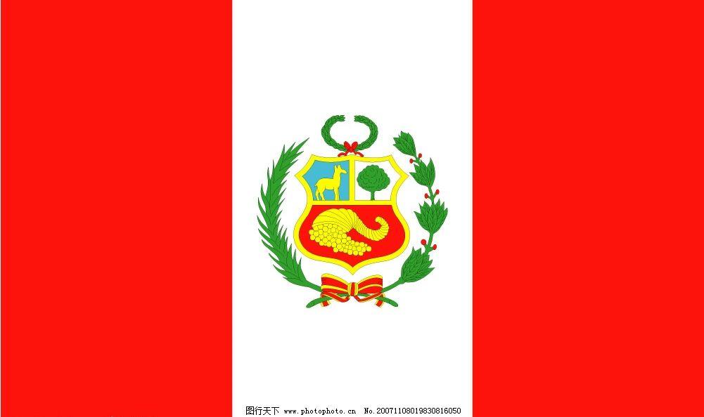 危地马拉国旗 标识标志图标 公共标识标志 世界各国国旗 矢量图库
