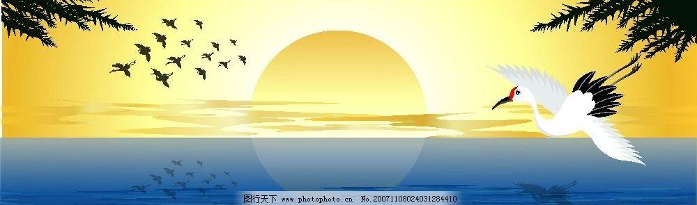 韩国矢量风景 大海 仙鹤 夕阳 山水风景 矢量图库