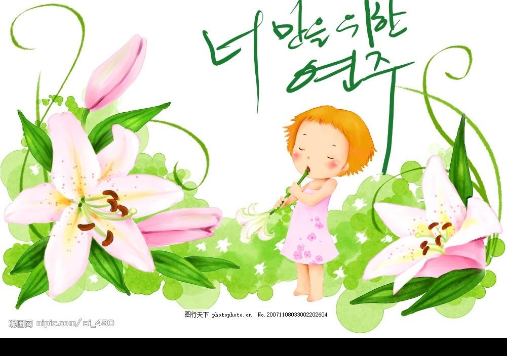 韩国可爱儿童插画-5 路灯 花 幸运草 女孩 心 春天 韩国儿童插画
