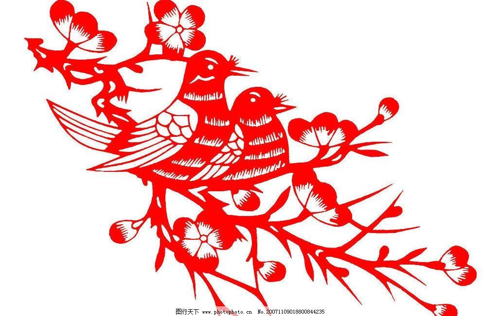 中國傳統剪紙藝術 中國 傳統 文化 趣味 春節 剪紙     素材 設計