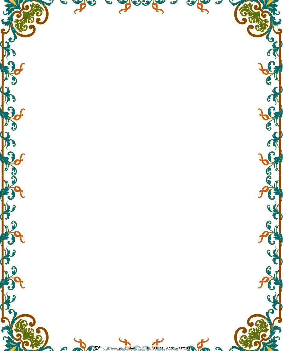 花边 花边 花纹 边框 底纹边框