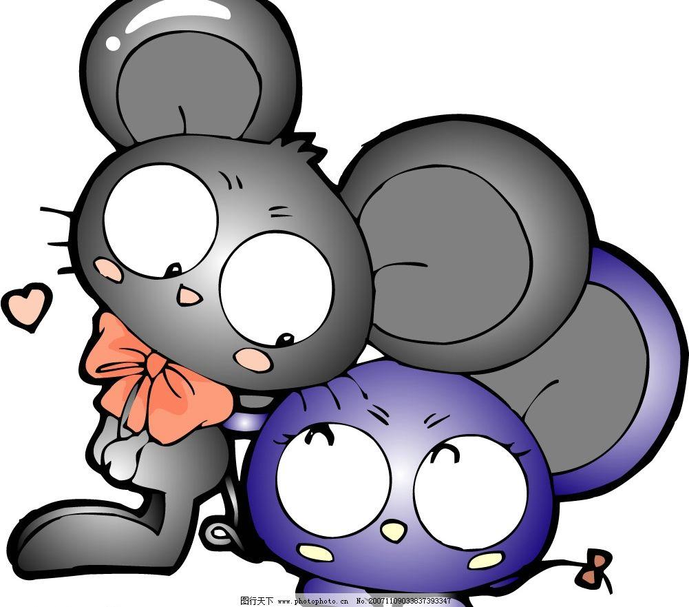 2008可爱情侣老鼠图片