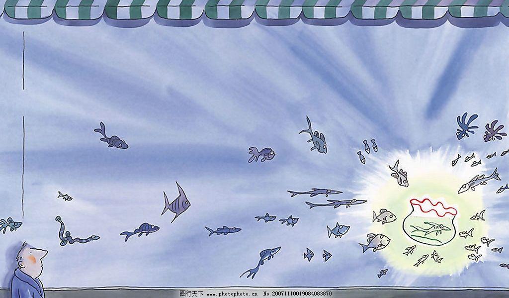 几米059 几米 插画 手绘 文化艺术 美术绘画 几米(jimmy) 设计图库