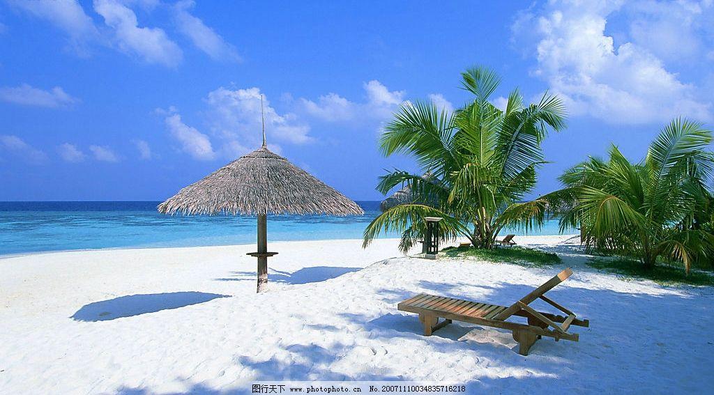 超宽壁纸--马尔代夫海滩-3图片